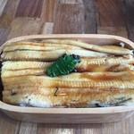 Kisaradukisara - 一押し地穴子重膳             あさりの味噌汁付き