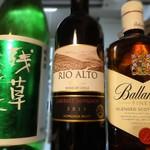 カルディコーヒーファーム - ドリンク写真:RIO ALTO(チリ)赤ワイン