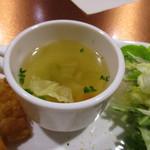サッシ・ペレレ - スープ