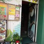 サッシ・ペレレ - お店入り口