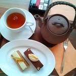 50557098 - お茶とのセット