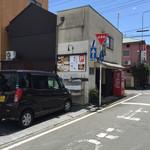五味八珍 - 止まれの奥が店。手前の車が置いてある所が駐車場。ちょっとわかりづらいかも。