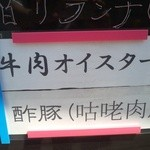小龍門 -