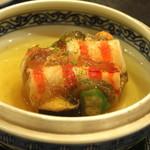 旬席 鈴江 - 車海老と夏野菜の煮こごり