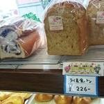 大友パン店 -