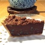 50566041 - チョコレート タルト