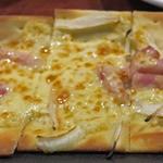 50567060 - ベーコン&ガーリックのおつまみピザ