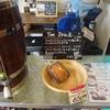カフェ&バー バック ドア - 料理写真:店内