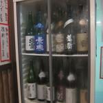 山屋 - 冷蔵庫