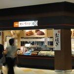 5057953 - 店頭
