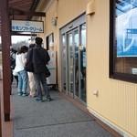 ヤツレン ソフトクリーム売店 - 2016.5  新店舗