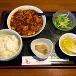sai-蓮花 - 四川麻婆豆腐定食激辛、950円です。