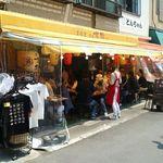 Takahashi - 浅草ホッピー通りの人気店「高橋」伝法院通りに近く入りやすい