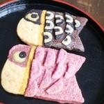 イマソラ珈琲 - 沖縄の鯉のぼりクッキー