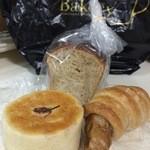 ecomo Bakery YOKOHAMA MOTOMACHI - 湘南ぴゅあ、米味噌パン、桜あんぱん