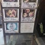 50574493 - 一番人気はカレーつけ麺