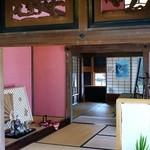 古民家カフェ 半平 - 玄関②