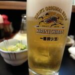 Yamame - 生ビール