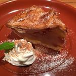 カフェ・アドレス - たぶん林檎パイ