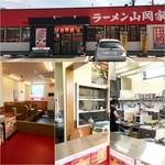 50578154 - 店舗外観/店舗内観/厨房