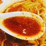 50578206 - スープ
