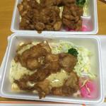押川弁当 - 料理写真: