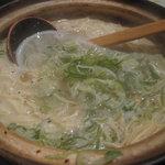 海物 - 〆の卵麺