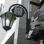 BSD DUBU HOUSE -