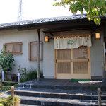 鈴庵 - 一軒家のお店。自宅兼用みたいですね。<2010_09>