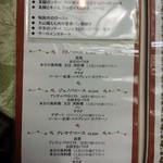 50581070 - コースメニュー