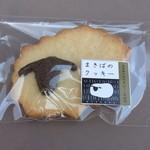 茶の里 映山紅 - 店内で販売されているクッキー