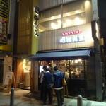 つけ麺屋 やすべえ - 1階は昭和食堂、行列ができてます