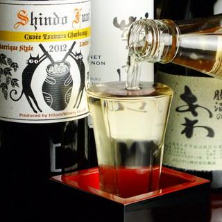 ワイン×懐石の新たなジャンルを気軽に楽しむ