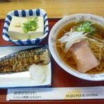 奈良秋篠食堂 - 中華そば、さばの塩焼き、冷奴