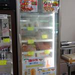 50588791 - 東栄チキン担当の冷凍庫