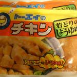 50588793 - 東栄チキン、しょうゆ味