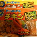 50588796 - 東栄チキン、みそ味
