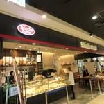 ブリオッシュ ドーレ - KITTE博多の地下一階にあるフランス全土に約300店舗のネットワークをもつNo.1のベーカリーカフェです。