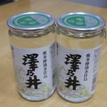 ニューデイズ - ドリンク写真:青梅の銘酒「澤乃井」を売っています