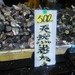 ヤマサ水産 総本店 - 今回食べた生牡蠣♪