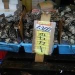 ヤマサ水産 総本店 - 豪華~\1300の生牡蠣♪