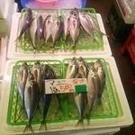 ヤマサ水産 -
