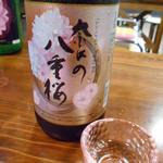 50594750 - 2016.4:5試飲