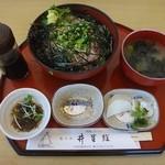 井里絵 - アジのぶったたき丼定食 ¥1,400