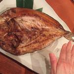 50599016 - 羅臼産ホッケ                       肉厚で食べごたえがあります