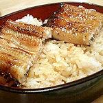 菱竹 トライ - サービスうな丼(アップ)♪