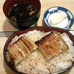 菱竹 トライ - サービスうな丼♪