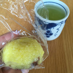 岩井屋菓子店 -