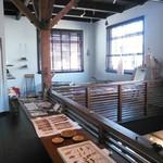 wakaya - 2階のショップ