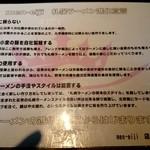 50602653 - 札幌ラーメン進化宣言